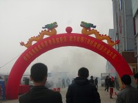 5yue份zhuan卖店