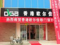 zhuan卖店